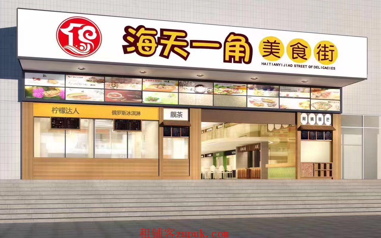 (新)商城路陆家嘴写字楼配套食堂招商,证照齐全,业态不限!!