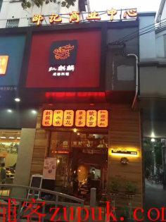 黄浦区南京东路核心地段临街轻餐饮旺铺 租金便宜 客流量大