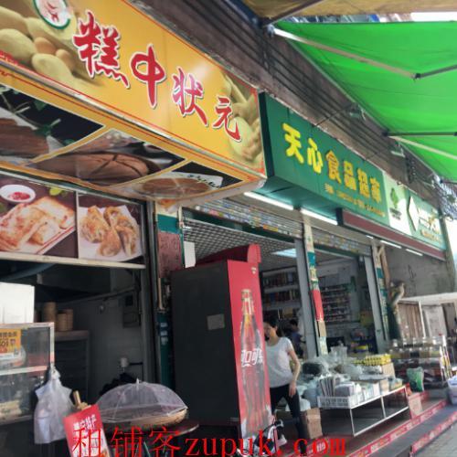 市场临街餐饮店急转