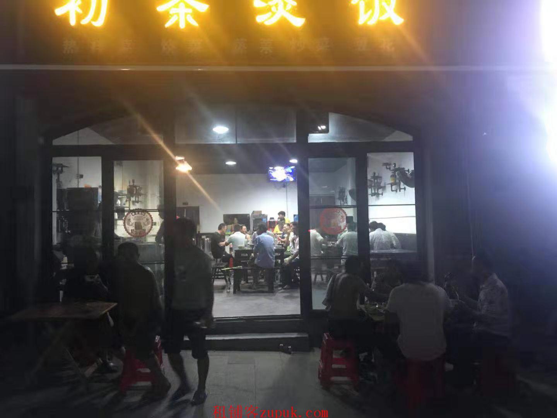 SDS个人 渝北凡尔赛 中餐快餐大排档串串火锅 急转