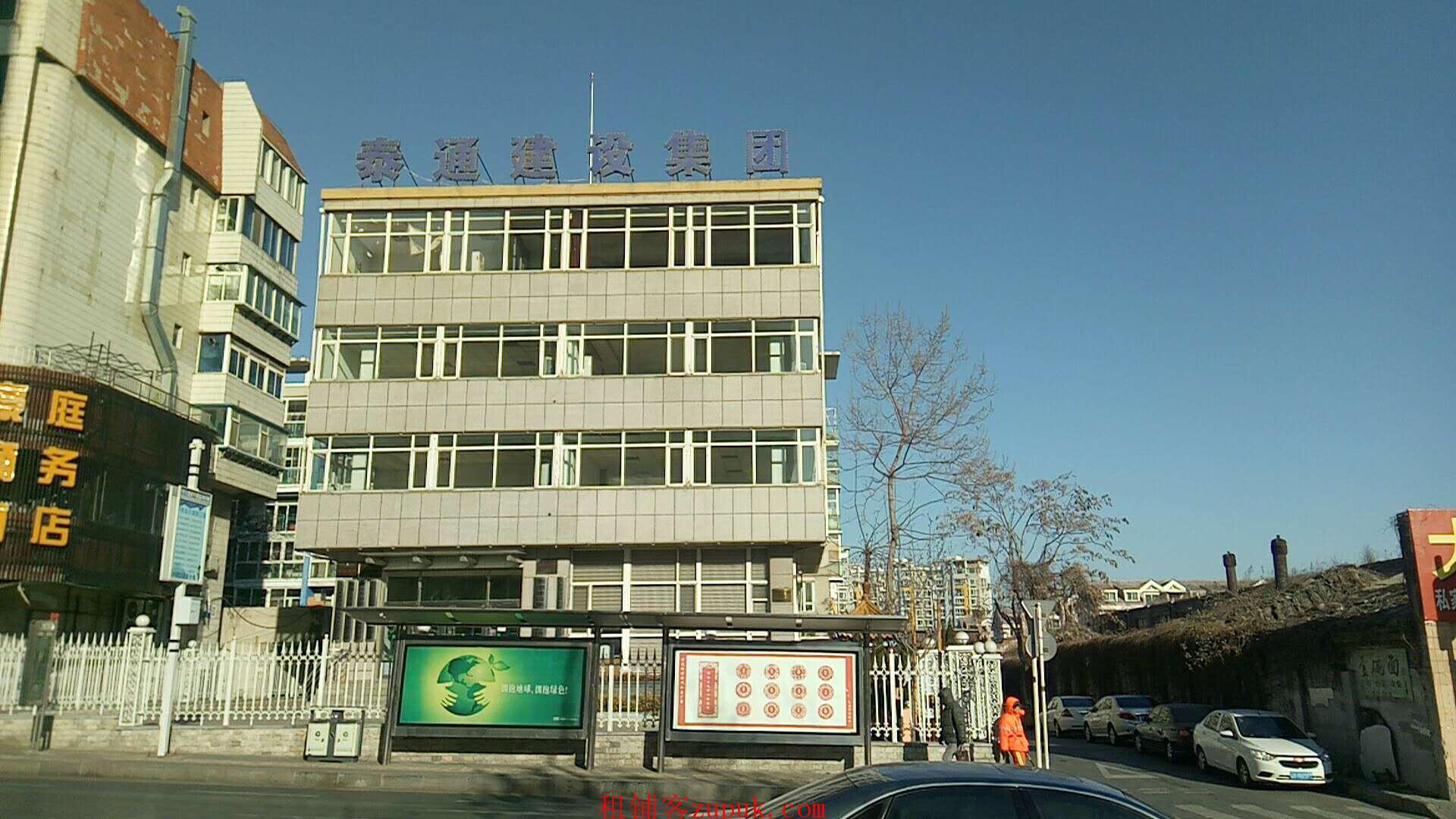 5层独院、无物业、个人产权、集团办公楼!