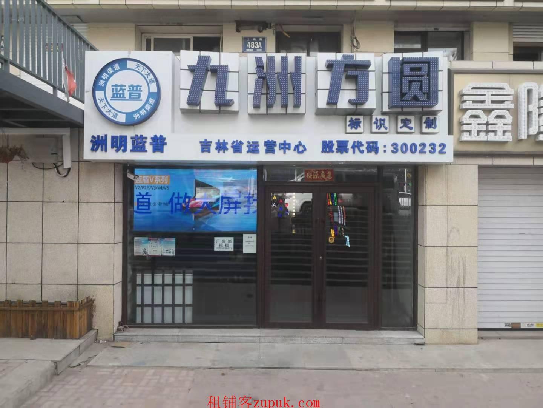 上海路临街门市分组