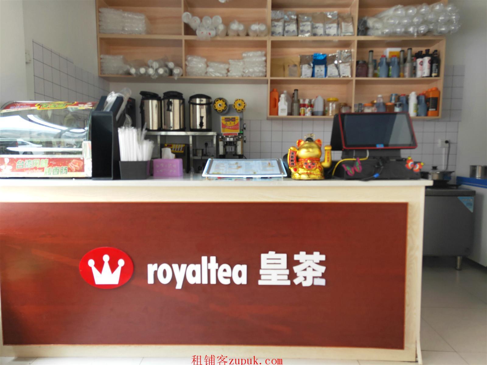 鲁班路人民大饭堂35平品牌奶茶店整转