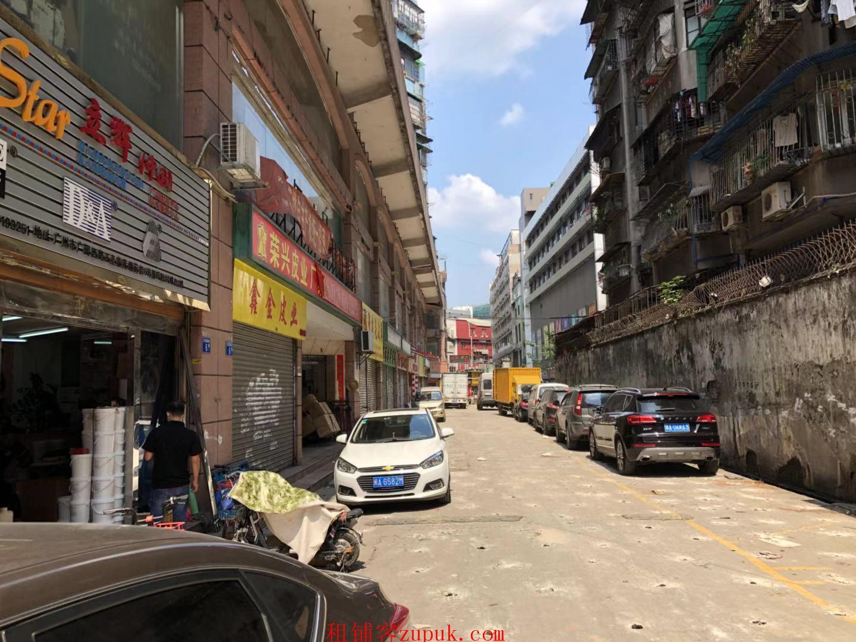 广州市越秀区王圣堂莲塘前街6号首层