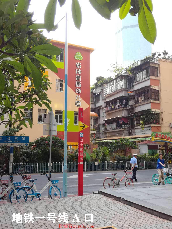 广州市中心靓铺转