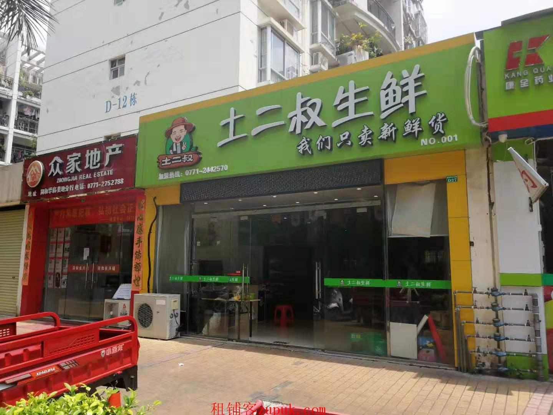 兴宁区同和华彩美地小区门口生鲜超市转让