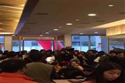 马云母校,杭州师范大学临街餐饮旺铺招租,大房东直租无转让费用