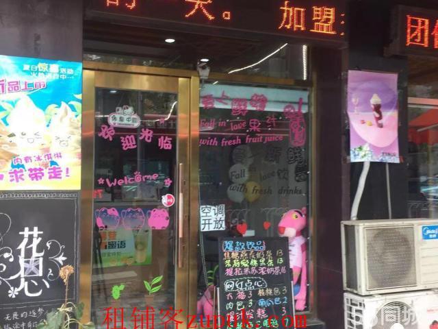 中山广场旁 临街 生意转让