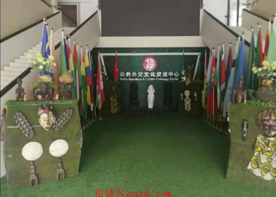 大望路公共外交文化中心租赁招商