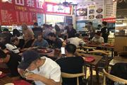 宝山政府扶持产业园区,写字楼配套美食城招蒸菜或中式快餐一家