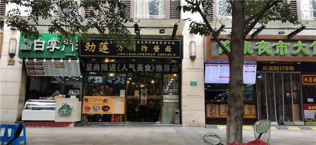 金沙江路沿街商铺招租,餐饮业态不限,餐饮执照齐全