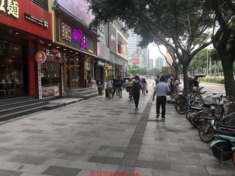 柯木塱临街餐饮旺铺,地铁口,可明火,客流量超大!