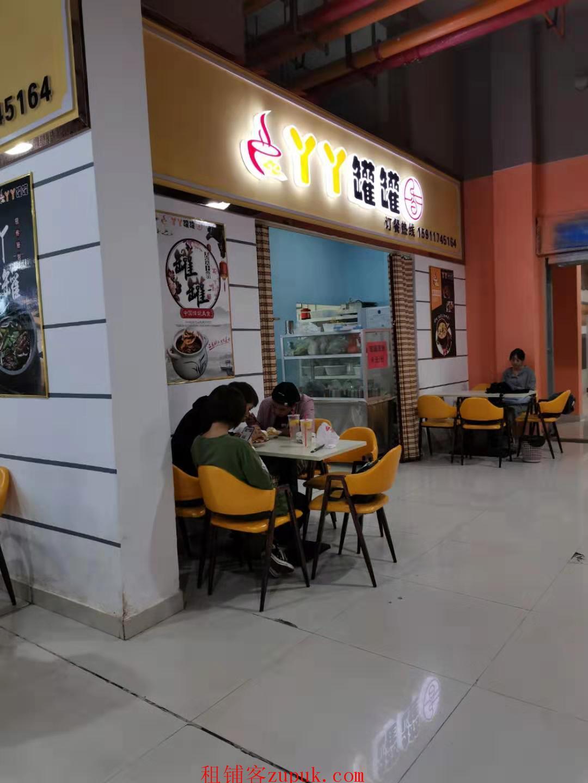 封闭大学商场餐饮店优转 (转让)