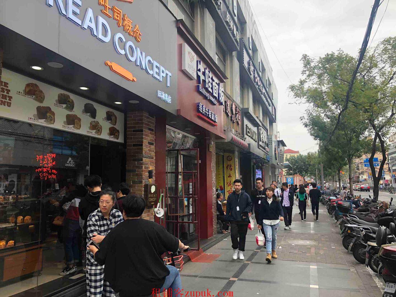荷光路重餐饮旺铺,沿街一楼,可明火,超大客流!