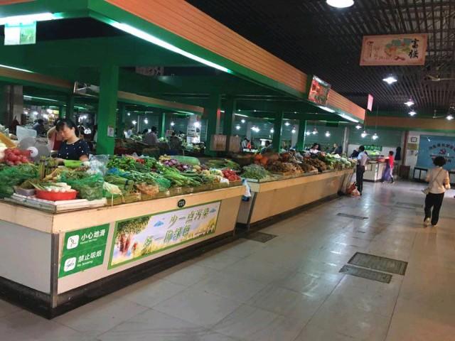 新概念农贸市场