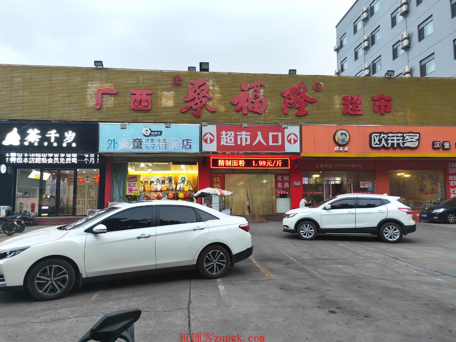广西理工旁80平临街品牌奶茶店整体转让