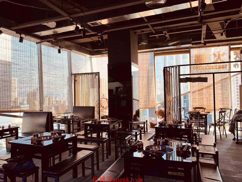 SDS个人 时代天街 网红清吧风格餐厅火锅餐饮美食