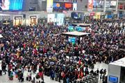 下沙大学城,30万大学生,美食城档口招商,5000