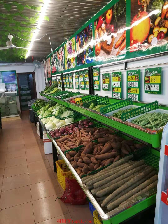 新永世生鲜超市