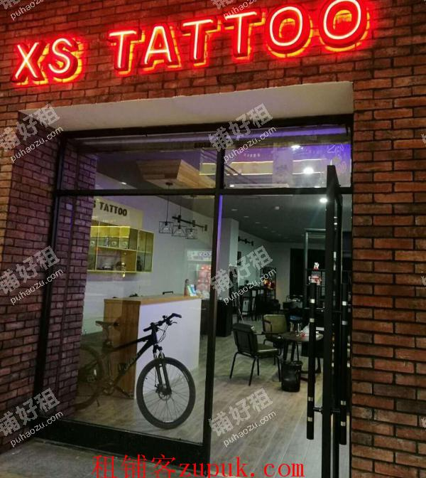 武广万松园120平米文身店面转让 行业不限