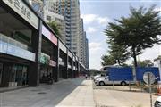 南宁市青秀区恒大苹果园商铺出租