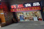 三桥综合批发市场盈利店面出租