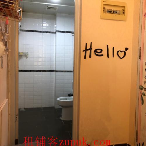 客村精装修美容院转让
