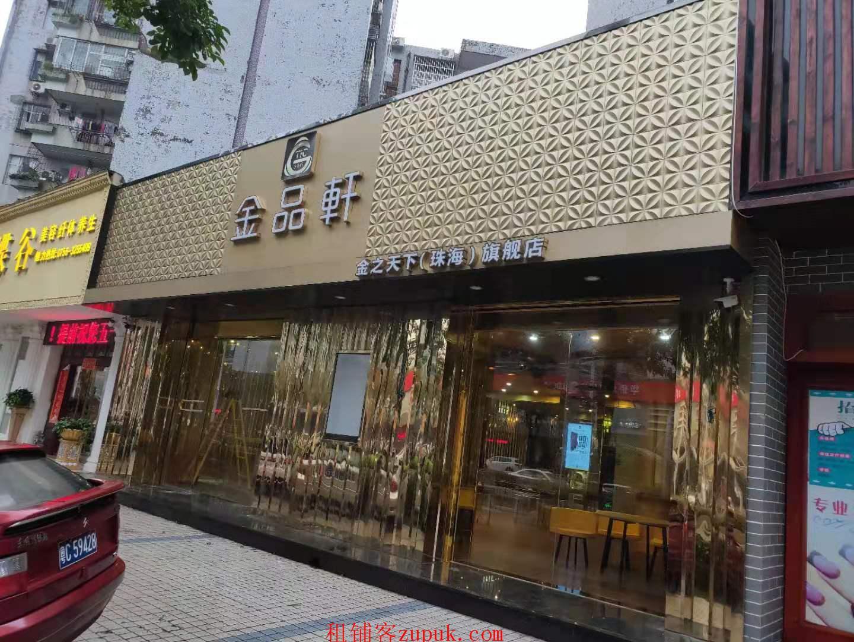 黄金店铺临街精华地段