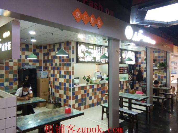 汉阳人信汇美食街商铺低价诚转