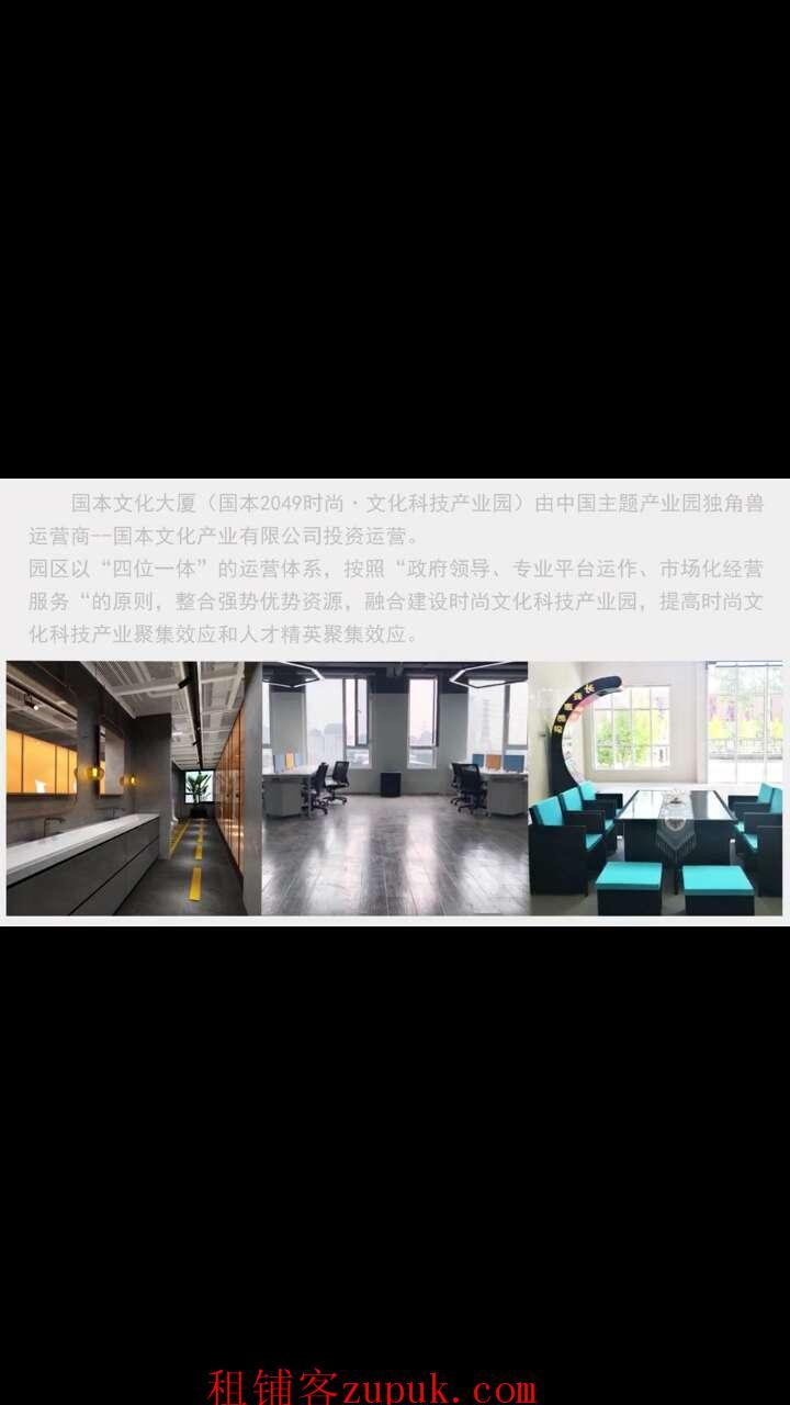 国本文化大厦租赁招商115平米-935平米