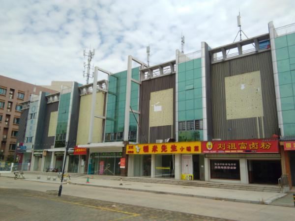 汉阳社区群商业街共2980平米分割出租