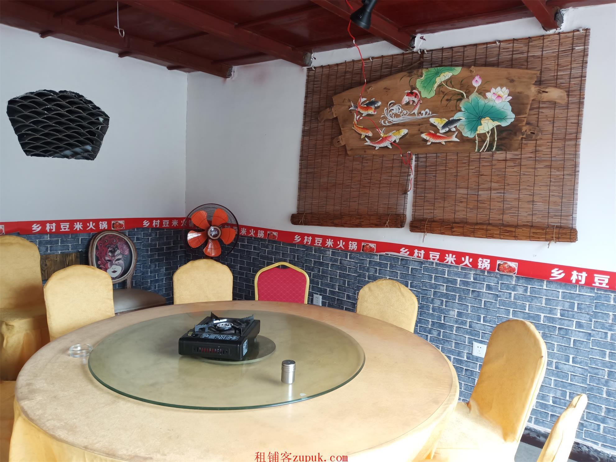 蓬莱仙界示范商家临街盈利餐馆转让