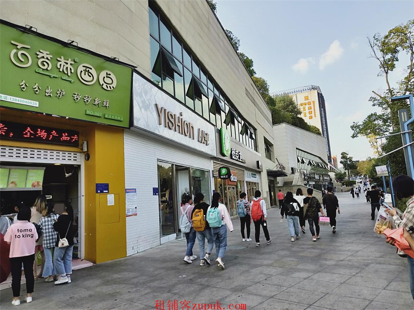 花溪区大学城照壁庭轩购物中心盈利服装店生意转让