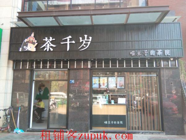 关山纺织大学20平米饮品店转让