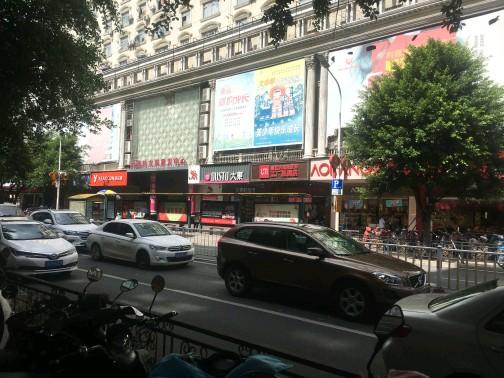 福州中亭街沿街旺铺出租260平方