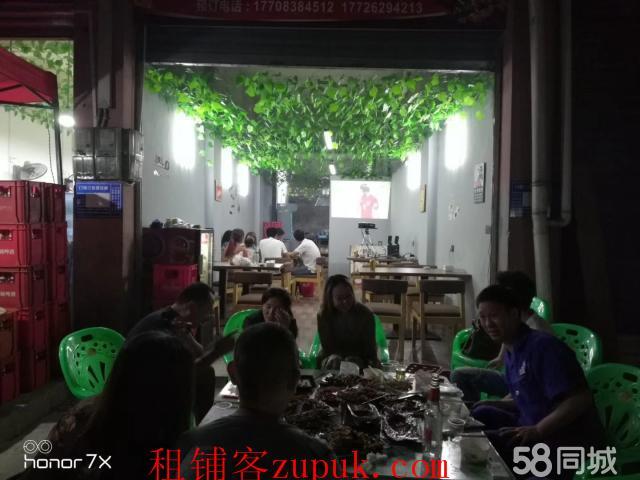 江北区复盛厂区房附近临街门面(中介勿扰)