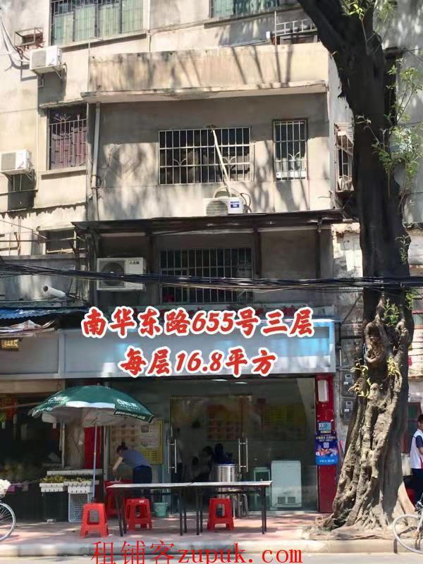 出租海珠区南华东路655号铺面三层共50平方