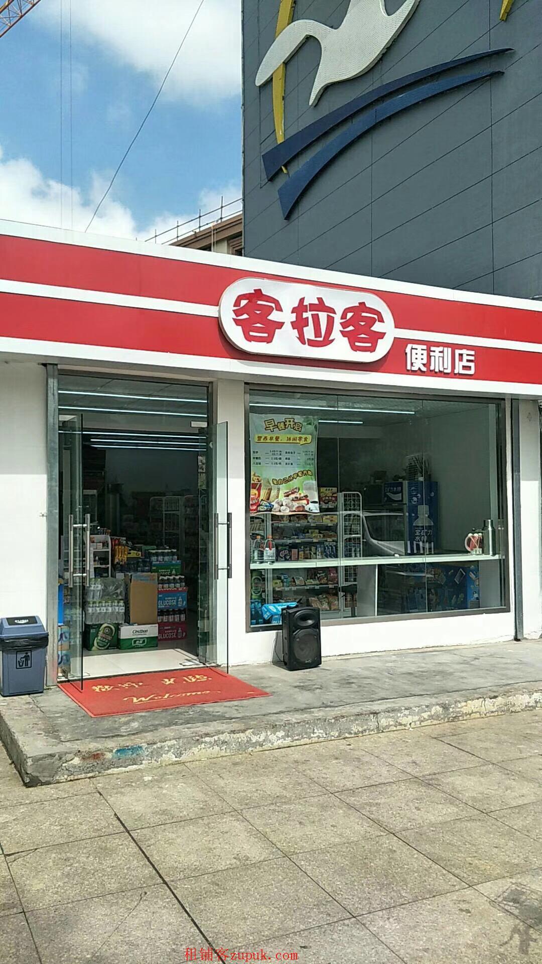 李沧黑龙江中路临街商铺转让