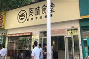 成熟高档小区 沿街盈利宠物店转让(会员上千)