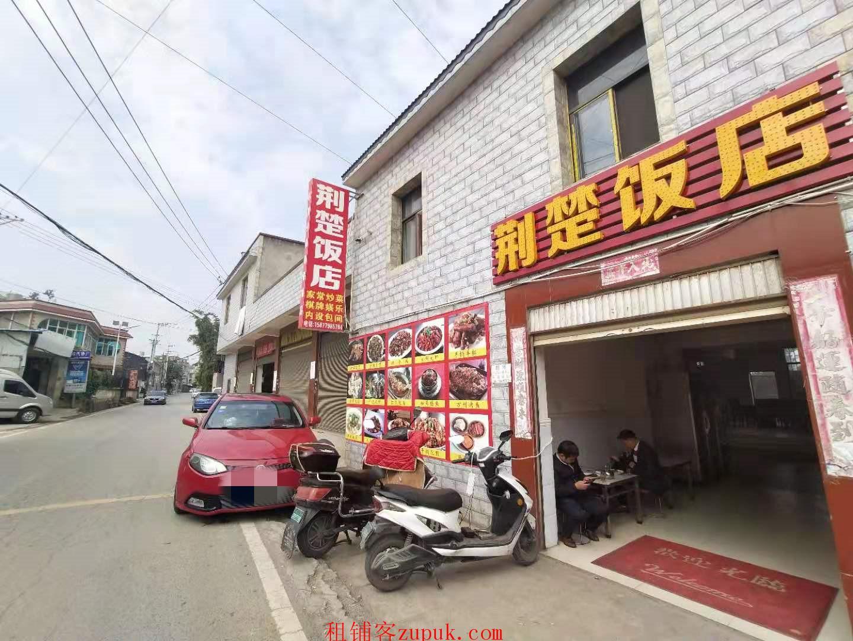 临街餐饮店优转 (转让)