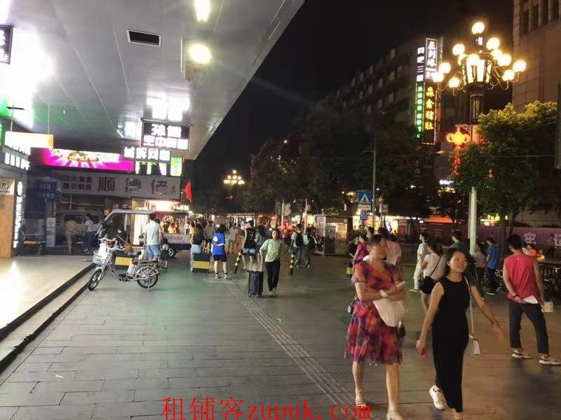 黄埔大沙地核心商圈沿街铺
