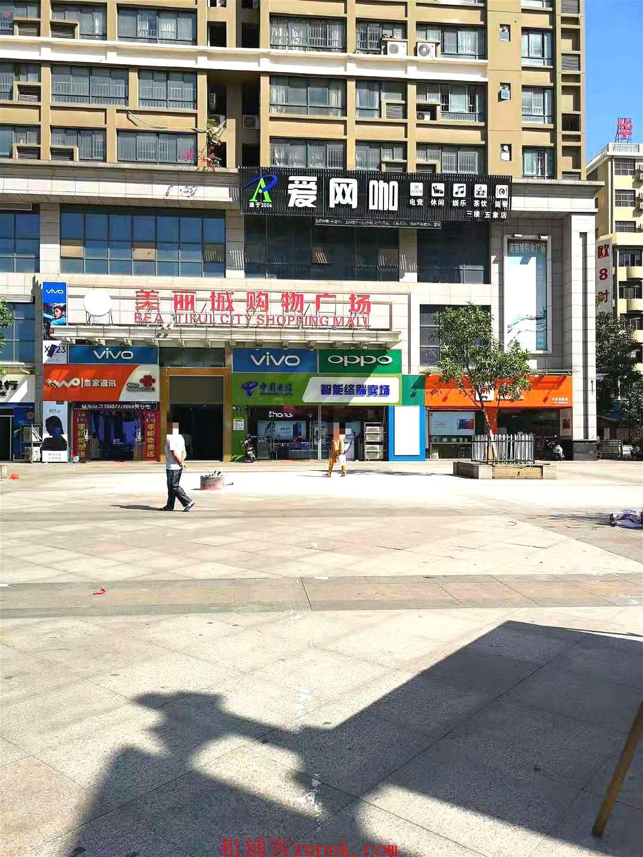 大沙田商业街店铺转让