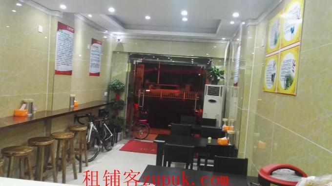 王家湾临街小吃店快餐店转让(行业不限)