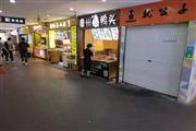 上城区定安路旺铺 地铁口人流可观 为于3栋写字楼下