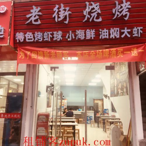 白云临街精装餐饮店低价急转