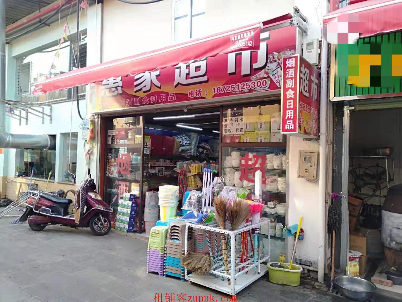 农贸市场独家经营超市转让 (转让)