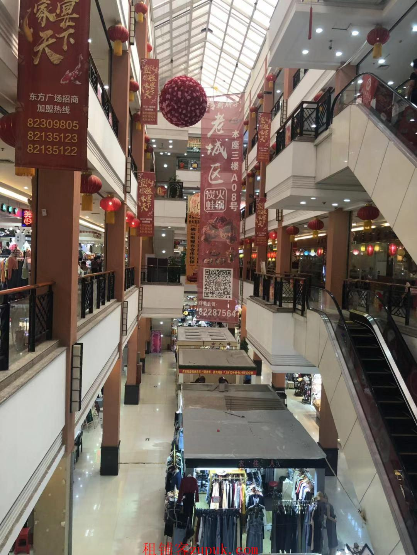 出租东方广场大型餐饮铺位,500—900平业主直租无中介费