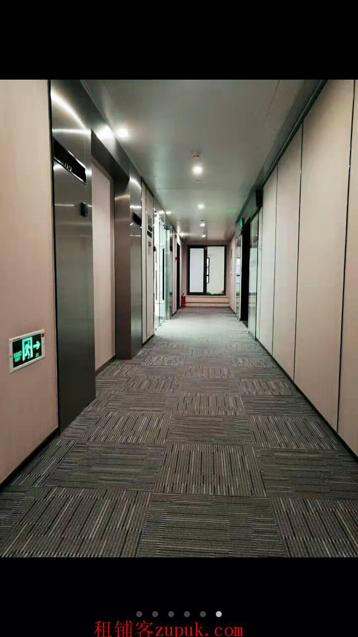 北京宫宵国际大厦办公楼招租