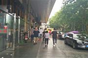 龙洞美食街明火餐饮铺位,电影院与大学配套,赚钱的好铺子