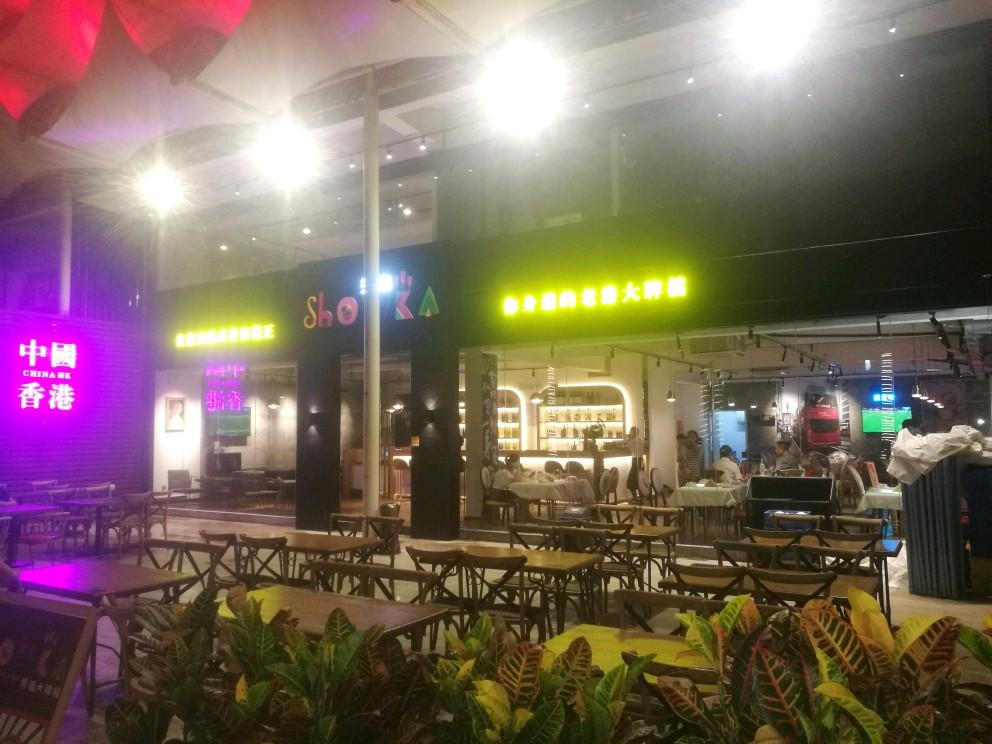"""番禺区渔人码头临江一线旺铺转让,同区域优质业态有""""胡桃里""""""""88酒吧""""等"""